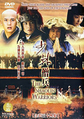 The Shaolin Warriors (Boxset)
