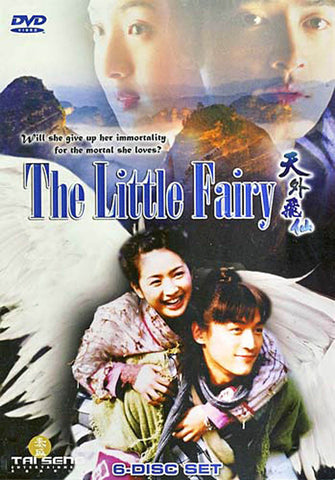 The Little Fairy (Boxset) DVD Movie