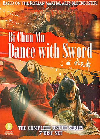 Bi Chun Mu - Dance with Sword-Complete Series (Boxset) DVD Movie
