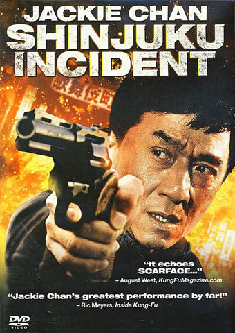 Shinjuku Incident DVD Movie