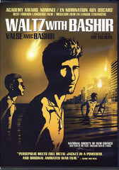 Waltz With Bashir (Bilingual)