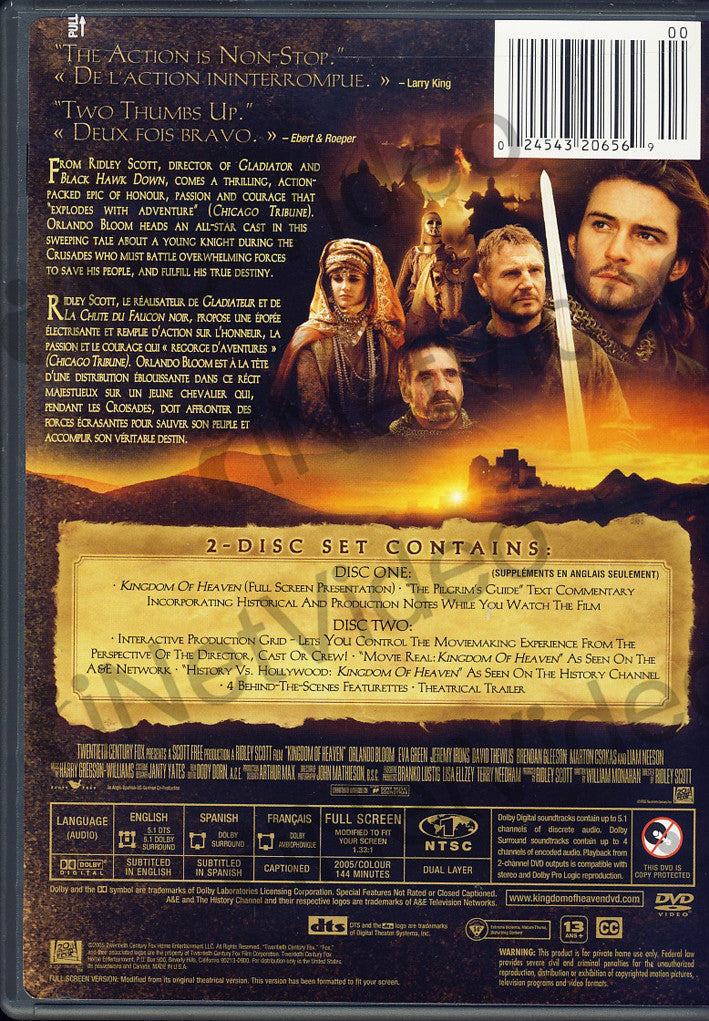 It is a graphic of Gorgeous Kingdom of Heaven Dvd Label