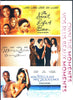 Secret Life Of Bees /Waiting To Exhale /How Stella Got Her Groove Back (Bilingual)(Boxset) DVD Movie