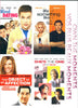 Blind Dating/Life Or Something/The Object Of My Affection/She s The One (Bilingual) DVD Movie