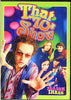 That 70s Show - Season 3 (Boxset) DVD Movie