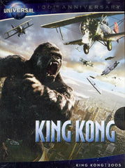 King Kong (DVD + Digital Copy) (Universal's 100th Anniversary)