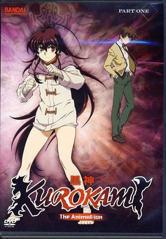 Kurokami - Part 1 DVD Movie
