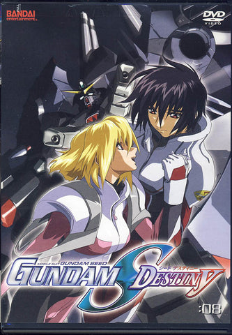 Mobile Suit Gundam Seed Destiny - Vol. 8 DVD Movie