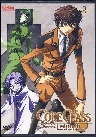 Code Geass - Lelouch of the Rebellion - Vol. 2 DVD Movie