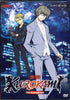 Kurokami - The Animation - Part 3 DVD Movie