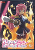 Hayate the Combat Butler - Part 4 DVD Movie