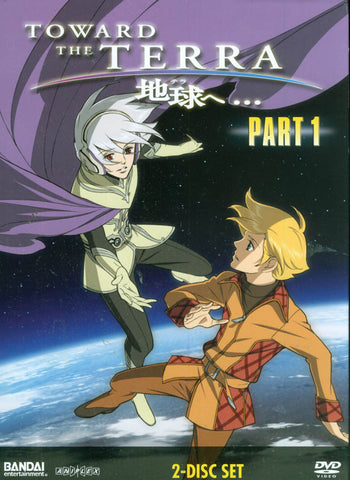 Toward the Terra Part 1 (Vol 1-2) (Boxset) DVD Movie