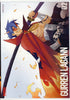 Gurren Lagann Vol 2 DVD Movie