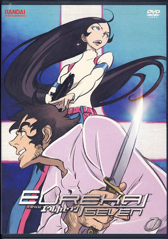 Eureka Seven - Vol. 7 (Episodes 27-30) DVD Movie