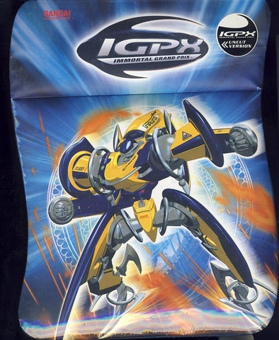 IGPX - Vol. 1 (Special Edition) (With T-shirt) (Boxset) DVD Movie