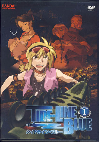 Tide-Line Blue - Vol. 1 DVD Movie