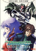 Mobile Suit Gundam 00 Season Two - Part 3 (Special Edition)(With Manga)(Boxset) DVD Movie