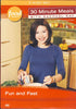 30 Minute Meals with Rachael Ray - Fun and Fast (Boxset) DVD Movie