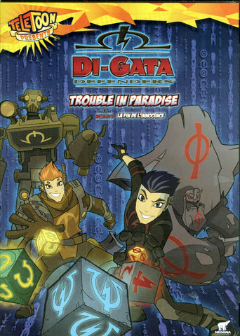 Di-Gata Defenders Trouble In Paradise (Bilingual) DVD Movie