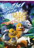 Zhu Zhu Pets - Quest for Zhu DVD Movie