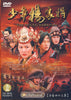 The Young Warriors (Boxset) DVD Movie