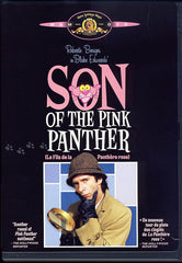 Son of The Pink Panther (Black Cover) (Bilingual)