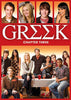Greek - Chapter Three (Season 3)(Boxset) DVD Movie