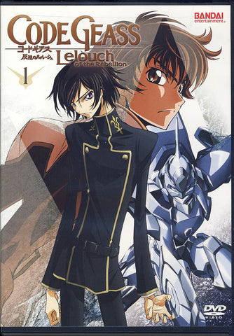 Code Geass - Lelouch of the Rebellion, Volume 1 DVD Movie