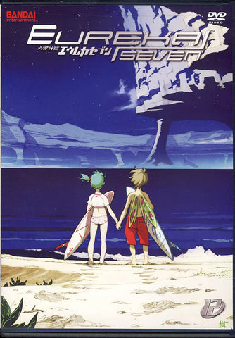 Eureka Seven - Vol. 12 (Episodes 47-50) DVD Movie