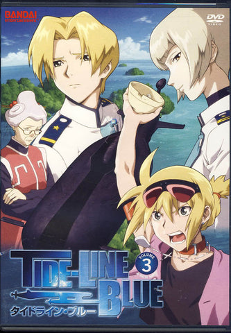 Tide-Line Blue Vol 3 DVD Movie
