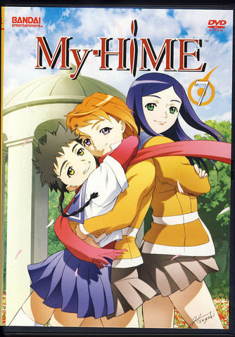 My-Hime, Volume 7 DVD Movie