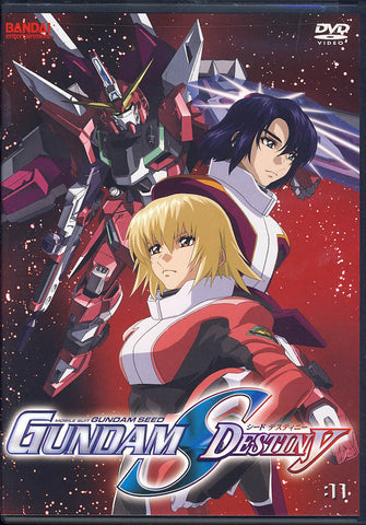 Mobile Suit Gundam Seed Destiny: Vol. 11 DVD Movie