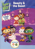 Super Why - Beauty and the Beast DVD Movie