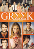 Greek - Chapter One (Boxset) DVD Movie