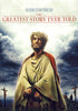 The Greatest Story Ever Told (MGM) DVD Movie