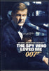 The Spy Who Loved Me (James Bond) DVD Movie