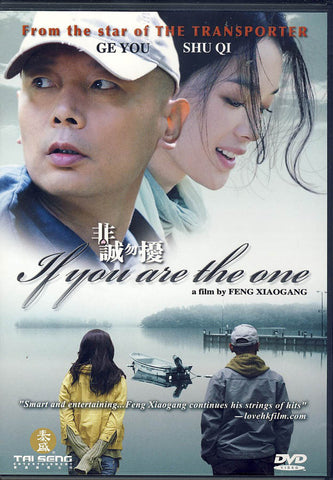 If You Are the One DVD Movie