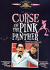 Curse of the Pink Panther (MGM)(Bilingual) (Black Cover) DVD Movie