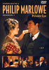 Philip Marlowe: Private Eye Season 1 (Boxset) DVD Movie