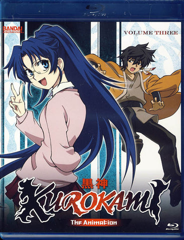 Kurokami 3 (Blu-ray) BLU-RAY Movie