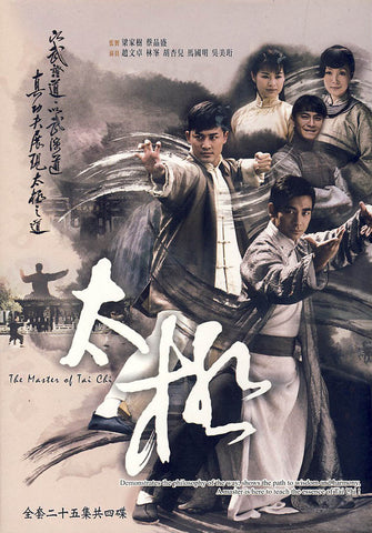 Master of Tai Chi DVD Movie