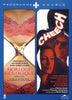 Cheech/Horloge Biologique (Dodging the Clock) Double Feature DVD Movie