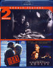 D.O.A. / Consenting Adults (Blu-ray) BLU-RAY Movie