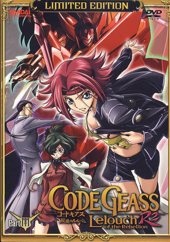 Code Geass - Lelouch of the Rebellion -R2Vol. 3 (Limited Edition) (Boxset) DVD Movie