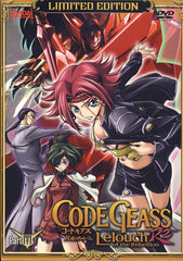 Code Geass - Lelouch of the Rebellion -R2Vol. 3 (Limited Edition) (Boxset)