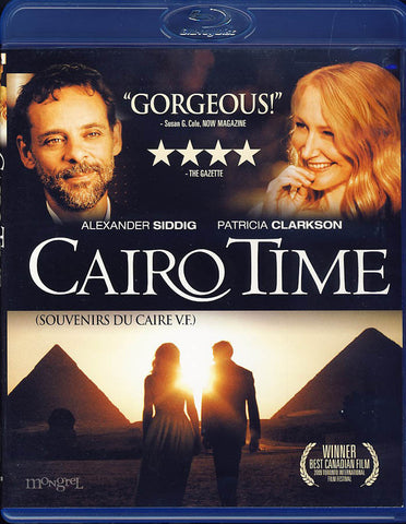 Cairo Time (Blu-ray) BLU-RAY Movie