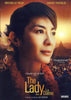 The Lady (Bilingual) DVD Movie