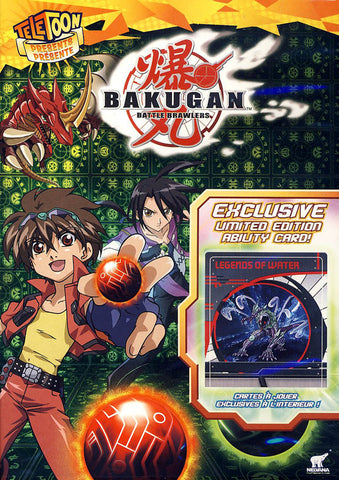 Bakugan Battle Brawlers - Volume 3 - Good vs. Evil DVD Movie