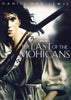 The Last of the Mohicans DVD Movie