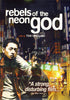 Rebels Of The Neon God (Mandarin with English subtitles) DVD Movie